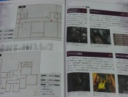 Silent Hill 2 Official Guide Photo 25