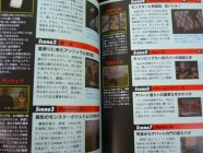 Silent Hill 2 Official Perfect Guide Photo 09