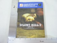 Silent Hill 2 Saigo No Uta Official Guide Photo 01