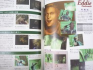 Silent Hill 2 Saigo No Uta Official Guide Photo 03