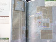 Silent Hill 2 Saigo No Uta Official Guide Photo 06