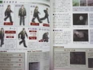 Silent Hill 2 Saigo No Uta Official Guide Photo 10