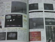 Silent Hill 2 Speed Run Guide Photo 06