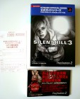 Silent Hill 3 Official Guide Photo 03