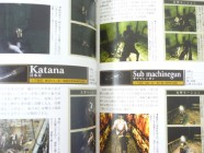 Silent Hill 3 Official Guidebook Photo 04