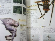 Silent Hill 3 Official Guidebook Photo 05