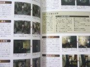 Silent Hill 3 Official Guidebook Photo 07
