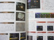 Silent Hill 3 Official Guidebook Photo 08