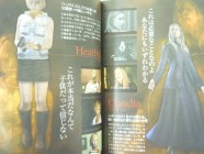Silent Hill 3 Official Guidebook Photo 09