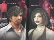 Silent Hill 4: The Room Official Guide Complete Edition Photo 02