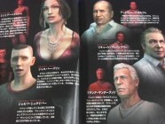 Silent Hill 4: The Room Official Guide Complete Edition Photo 03