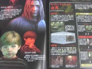 Silent Hill 4: The Room Official Guide Complete Edition Photo 04