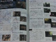 Silent Hill 4: The Room Official Guide Complete Edition Photo 05