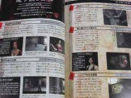 Silent Hill 4: The Room Official Guide Complete Edition Photo 06