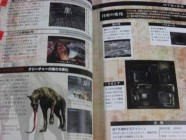 Silent Hill 4: The Room Official Guide Complete Edition Photo 07
