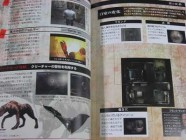 Silent Hill 4: The Room Official Guide Complete Edition Photo 09