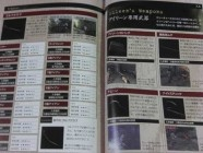 Silent Hill 4: The Room Official Guide Complete Edition Photo 15