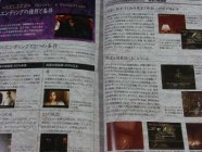 Silent Hill 4: The Room Official Guide Complete Edition Photo 20