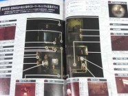 Silent Hill 4: The Room Official Guide Complete Edition Photo 21