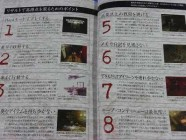 Silent Hill 4: The Room Official Guide Complete Edition Photo 22