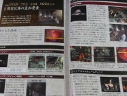 Silent Hill 4: The Room Official Guide Complete Edition Photo 23