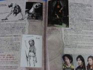 Silent Hill 4: The Room Official Guide Complete Edition Photo 24