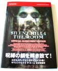 Silent Hill 4: The Room Official Guide First Edition Photo 01