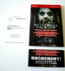 Silent Hill 4: The Room Official Guide First Edition Photo 02