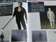 Silent Hill Official Complete Guide Photo 03