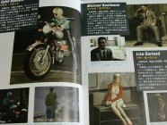 Silent Hill Official Complete Guide Photo 04