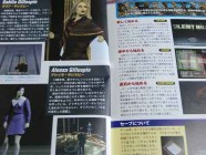 Silent Hill Official Complete Guide Photo 05