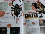 Silent Hill Official Complete Guide Photo 09