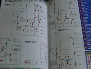 Silent Hill Official Complete Guide Photo 16