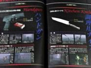 Silent Hill Official Guide Photo 05