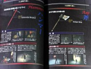 Silent Hill Official Guide Photo 07