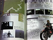 Silent Hill Official Guide Photo 11
