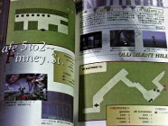 Silent Hill Official Guide Photo 13