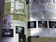Silent Hill Official Guide Photo 14