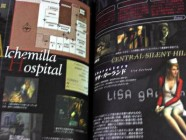 Silent Hill Official Guide Photo 17