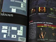 Silent Hill Official Guide Photo 21