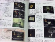 Silent Hill Perfect Guide Photo 06