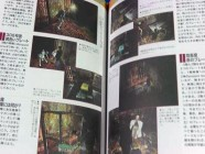 Silent Hill Perfect Guide Photo 12