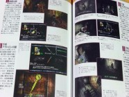 Silent Hill Perfect Guide Photo 17
