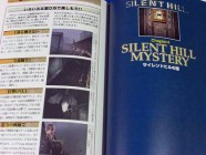 Silent Hill Perfect Guide Photo 18