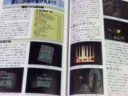 Silent Hill Perfect Guide Photo 19