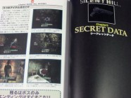 Silent Hill Perfect Guide Photo 22