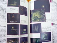Silent Hill Perfect Guide Photo 27