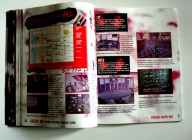 Silent Hill Prima's Official Strategy Guide Pages 30-31
