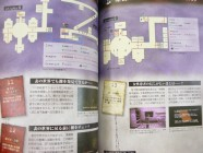 Silent Hill: Zero Official Strategy Guide Photo 06