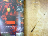 Silent Hill: Zero Official Strategy Guide Photo 10